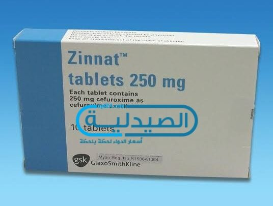 المضاد الحيوي زينات