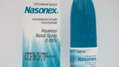 دواء nasonex