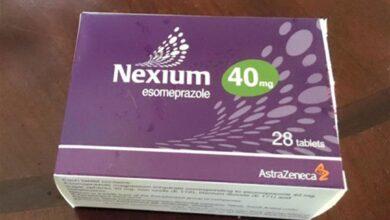 علاج نكسيوم