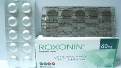 دواء roxonin