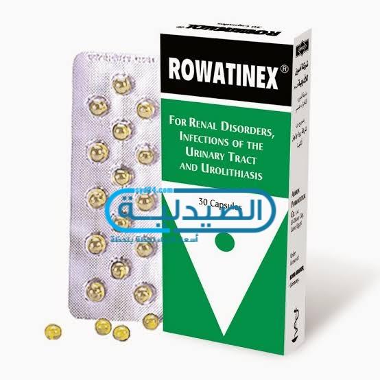 سعر ومواصفات علاج Rowatinex رواتنكس لعلاج حصوات الكلى