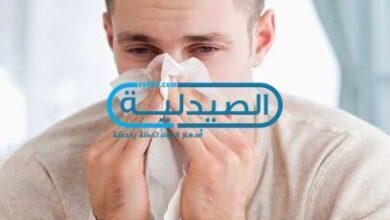 علاج التهاب الحلق والزكام منزليًا