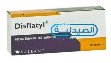 دواء ديسفلاتيل لـ علاج غازات البطن