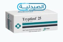 دواء تربتيزول لـ علاج الوسواس القهري