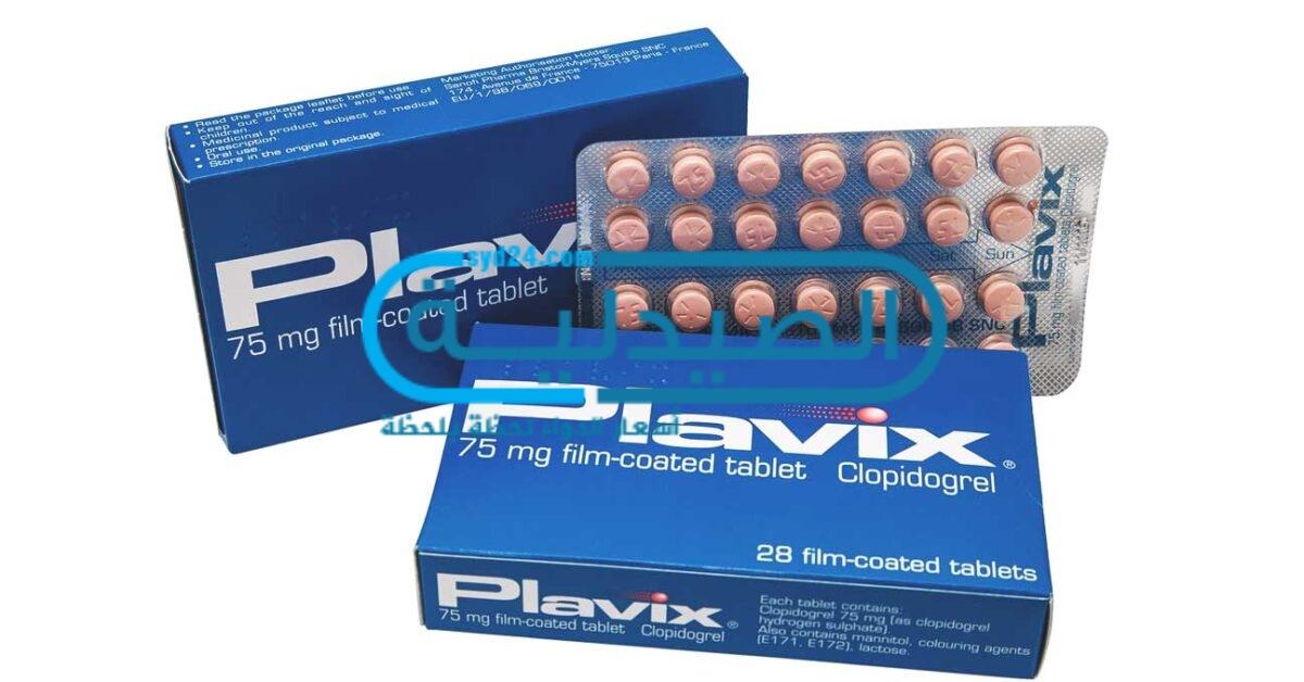 دواء بلافيكس لعلاج الذبحة الصدرية