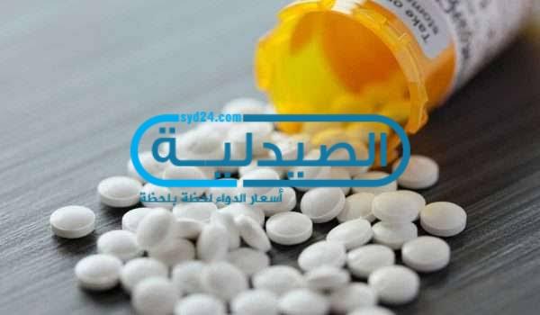 دواء ريسبيريدون لعلاج اضطراب ثنائي القطب