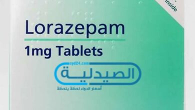 دواء لورازيبام لعلاج الهوس