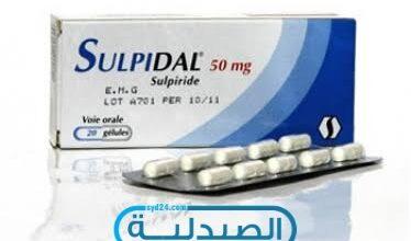 دواء سولبيدال لعلاج نقص المناعة