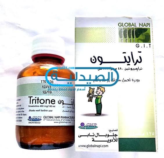 دواء ترايتون لـ علاج ألم المرارة