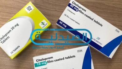 دواء سيتالوبرام لعلاج التوتر والقلق