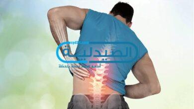 علاج ألم الظهر