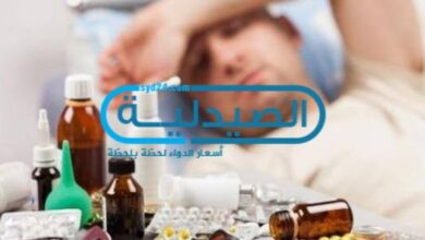 أدوية علاج البرد