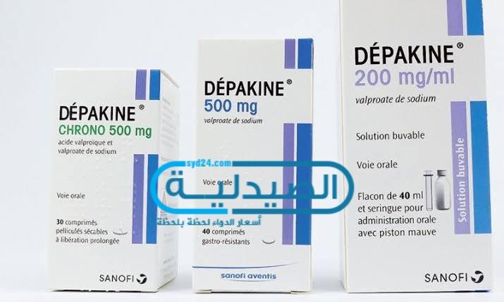 دواء ديباكين لـ علاج نوبات الصرع
