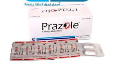 دواء برازول لـ علاج الحموضة