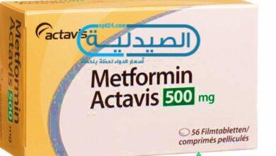 دواء ميتفورمين لعلاج مرض السكر