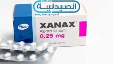 دواء زاناكس لـ علاج التوتر العصبي