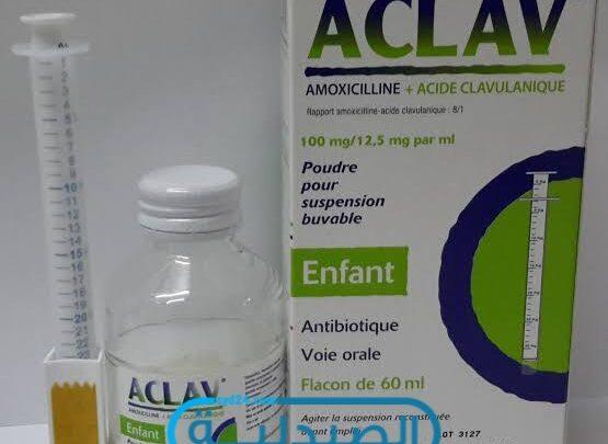 دواء أكلاف مضاد لـ الالتهابات