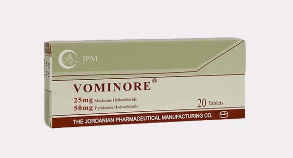 سعر ومواصفات دواء Vominore فومينور لعلاج الغثيان والقيء