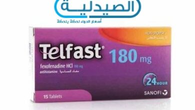 سعر ومواصفات دواء زيرتك مضاد للهيستامين لعلاج الحساسية