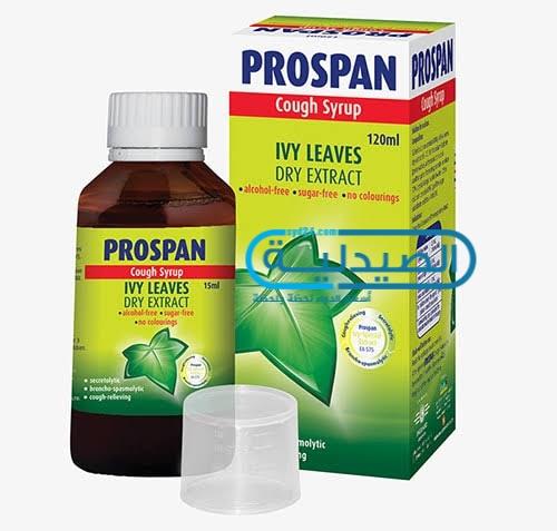 سعر ومواصفات علاج بروسبان لعلاج السعال الجاف والبلغم