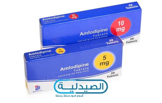 املوديبين لعلاج الذبحة الصدرية