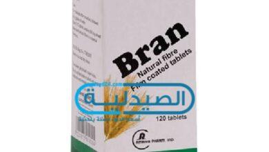دواء بران مضاد لاضطرابات الجهاز الهضمي