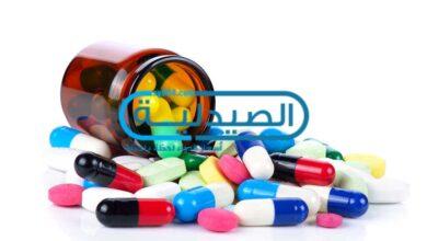 أدوية تحذر منها وزارة الصحة