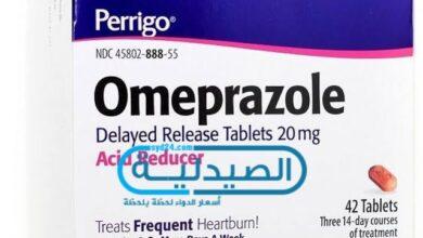 أوميبرازول علاج قرحة وحرقة المعدة