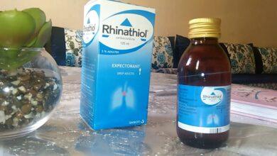دواء rhinathiol