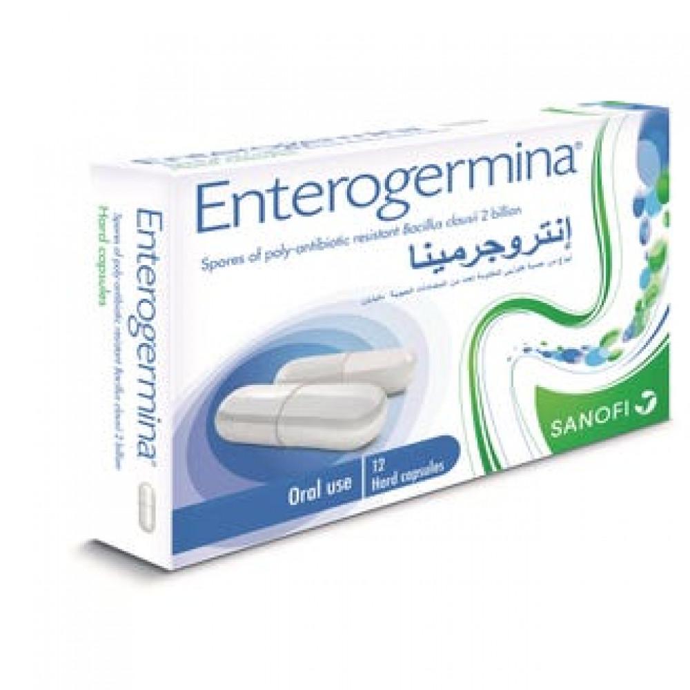 سعر ومواصفات علاج انتروجرمينا Enterogermina لعلاج مشاكل المعدة والقولون