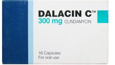 دواء دالاسين