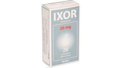 دواء ixor علاج الاكتئاب والتوتر العصبي