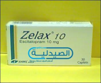 متى يبدأ مفعول دواء Zelax في تحسين الحالة المزاجية وعلاج الاكتئاب