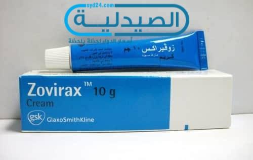 دواء زوفيراكس لعلاج الهربس