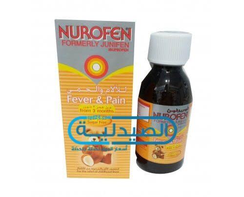 سعر ومواصفات علاج نيوروفين Nurofen مسكن للألم وخافض للحرارة ومضاد للالتهابات
