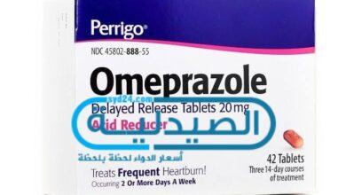 omeprazole علاج قرحة المعدة