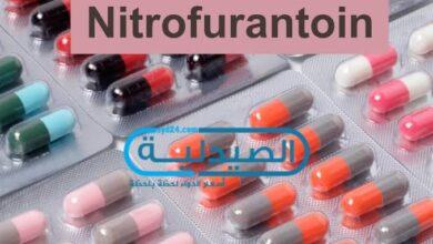 nitrofurantoin مضاد للالتهابات