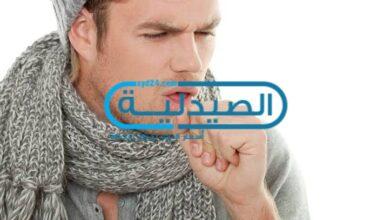 علاج الكحة