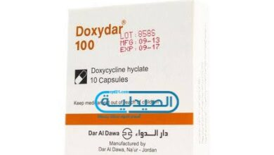 دوكسيدار مضاد حيوي