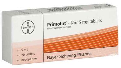 هل دواء primolut nor يزيد الوزن