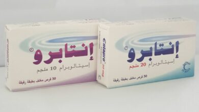 دواء انتابرو