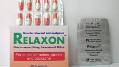 أدوية باسطة للعضلات ومضادة للالتهاب وفيتامينات مهمة