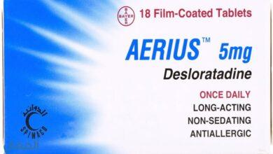 اضرار دواء aerius