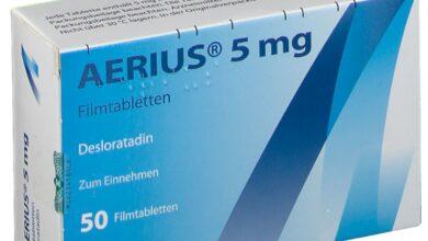 ايريوس لعلاج الحساسية