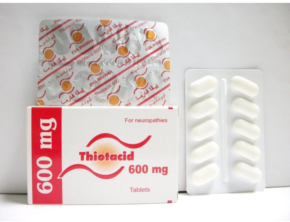 دواعي استخدام حبوب ثيوتاسيد