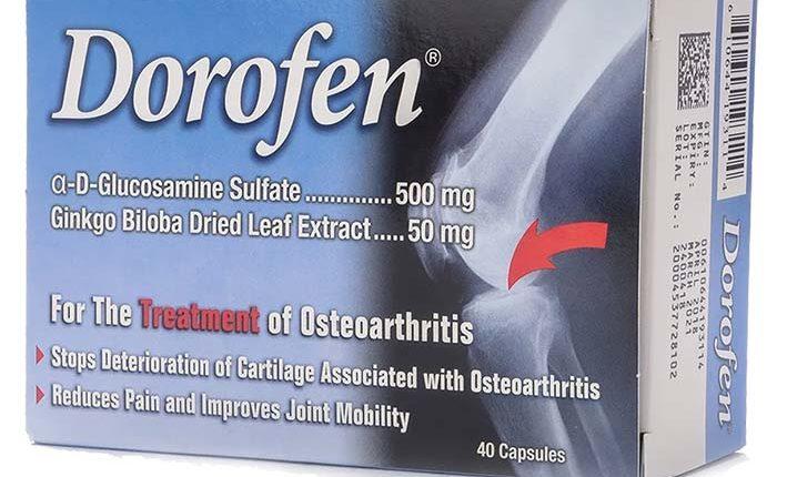 الآثار الجانبية الناتجة من استعمال دواء دوروفين