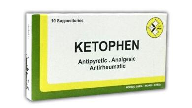 دواء كيتوفين