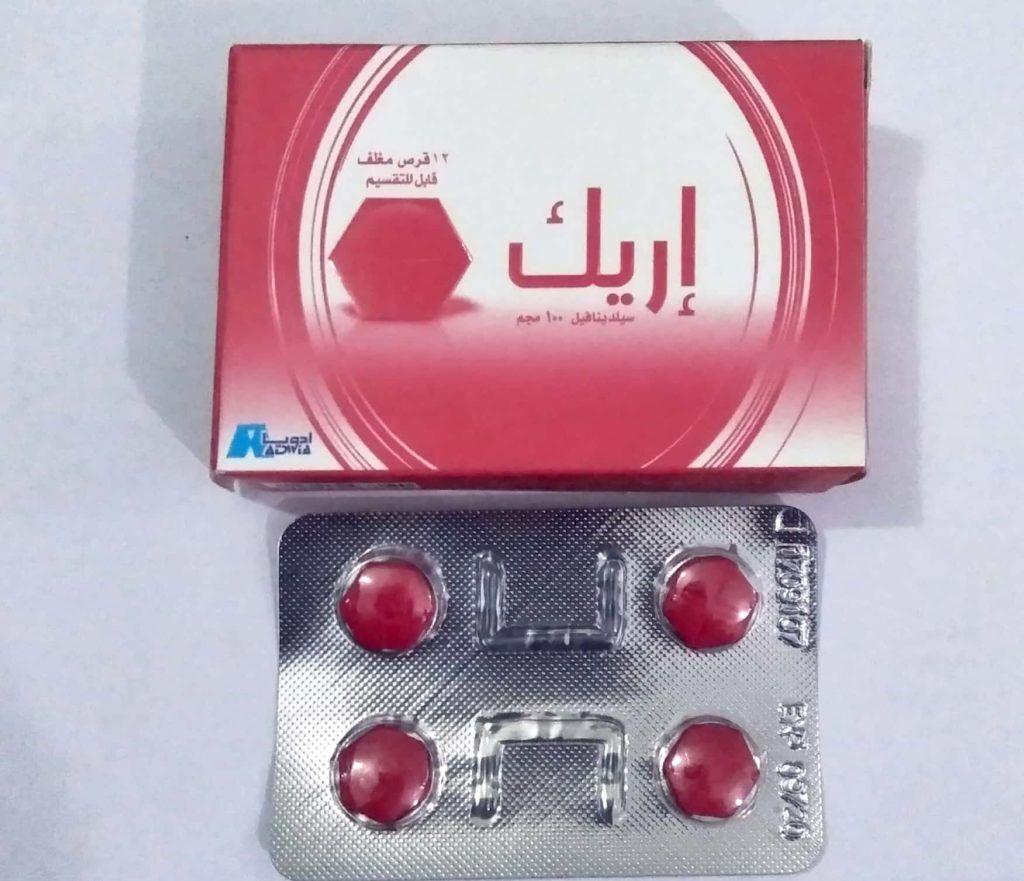 سعر أقراص إريك في الصيدليات المصرية