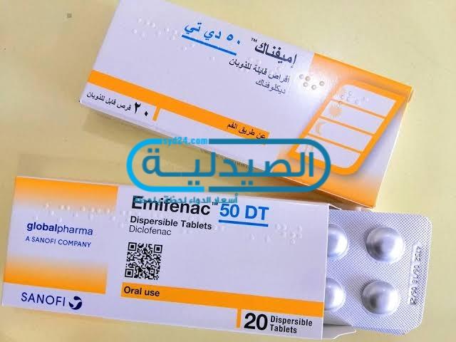 Emifenac