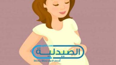 الحمل وضيق التنفس